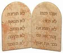 A hatékony mozaikszülő Tízparancsolata